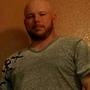 Brad, 36 from Oklahoma
